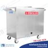 หม้อต้มแผ่นประคบร้อน Hydrocollator ขนาด 24 แผ่น Unitymeditec จำหน่ายเครื่องมือการแพทย์