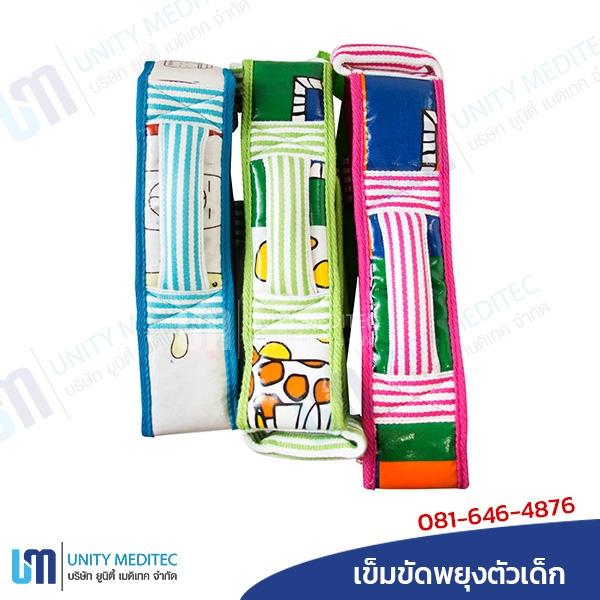 Safety-Belt-Child_b01