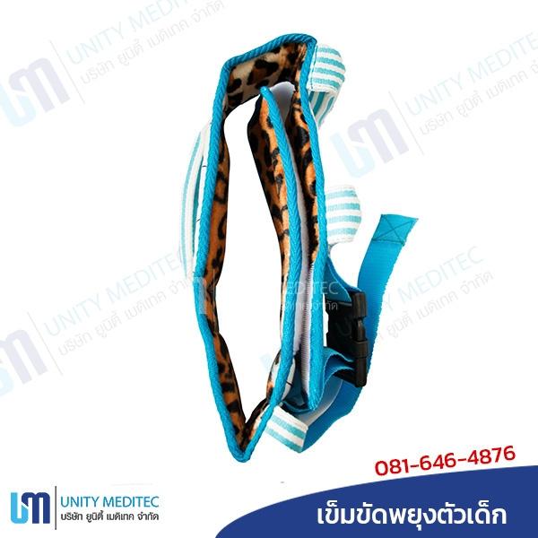 Safety-Belt-Child_b02