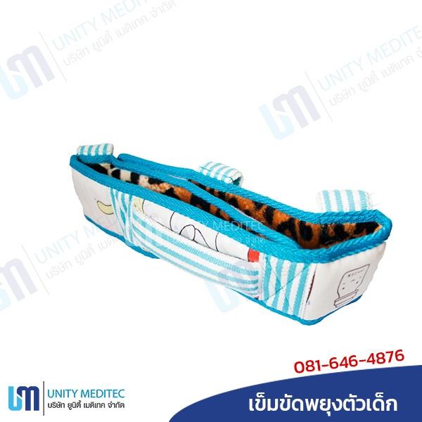 Safety-Belt-Child_b03