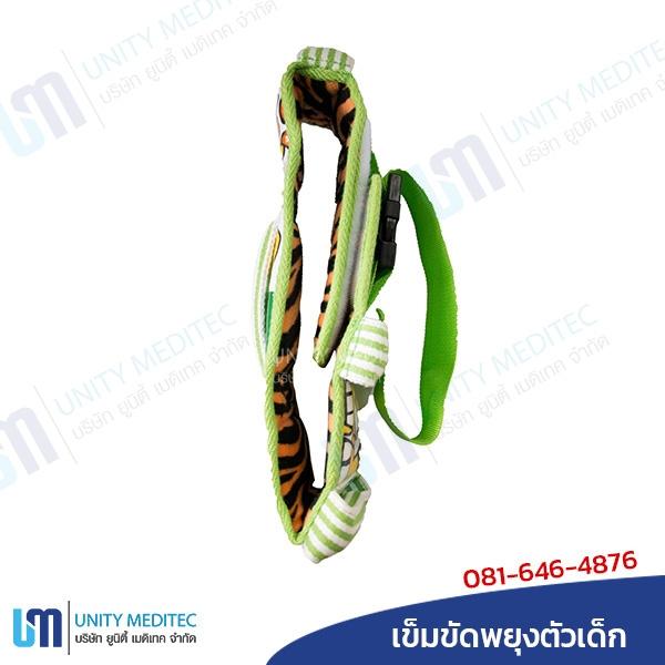 Safety-Belt-Child_b04