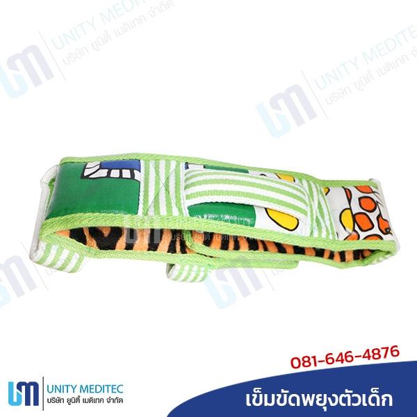 Safety-Belt-Child_b05
