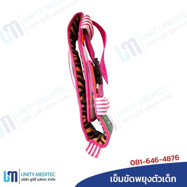 Safety-Belt-Child_b06