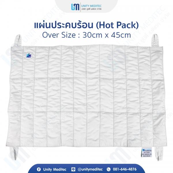 UMPack_02 copy
