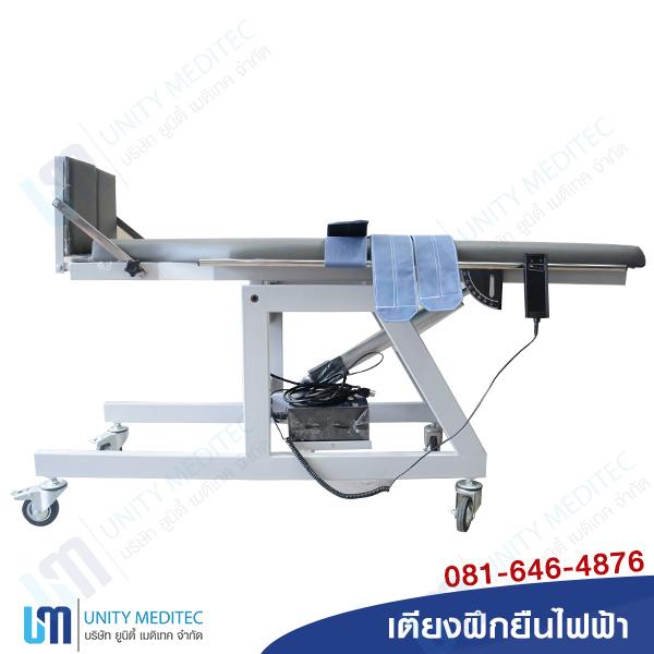 electric-tilt-table_adult_um07