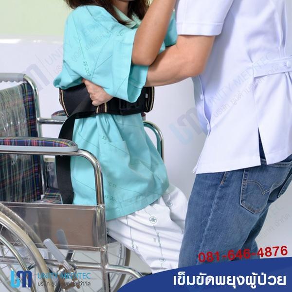 safety-transfer-belt_umd011