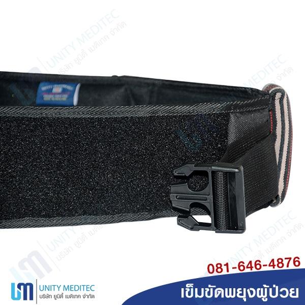 safety-transfer-belt_umd05