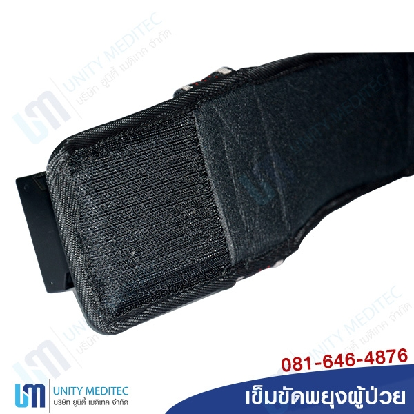 safety-transfer-belt_umd06