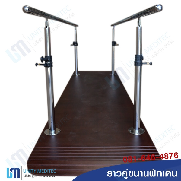 unitymeditec_parallel-bar_new05