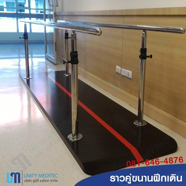 unitymeditec_parallel-bar_new06