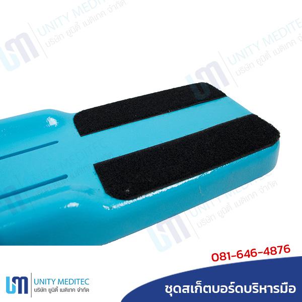 Forearm-Based-Skateboard_b04