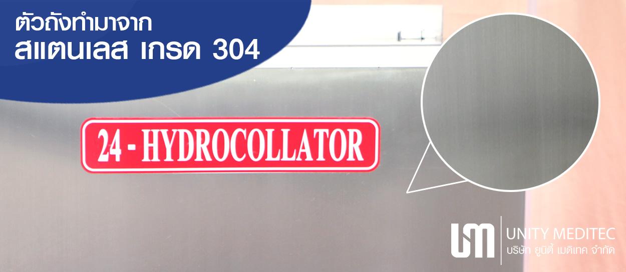 hydrocollator_24