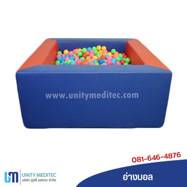 bubble-ball-bath_a01-600×600