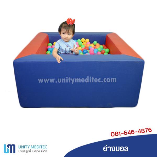 bubble-ball-bath_a02-600x600_02