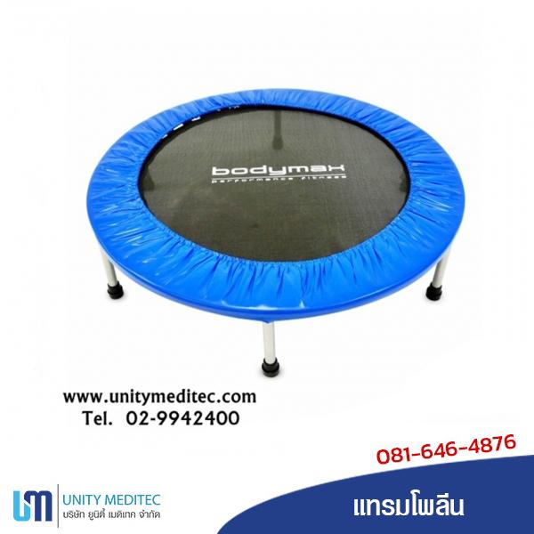 trampoline_a01-600×600