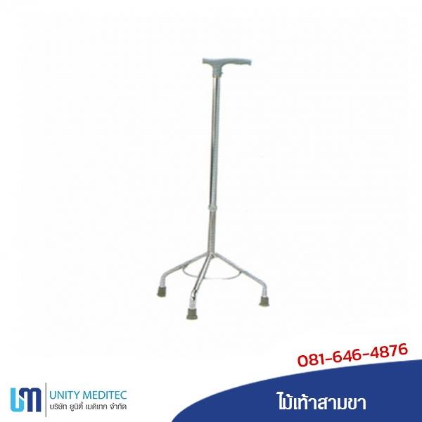 tripot-cane-a01-600×600