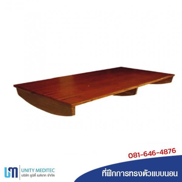 vestibular-board-a01-600×600