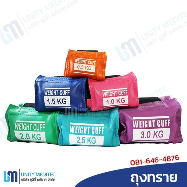 weight-cuff_me_b01