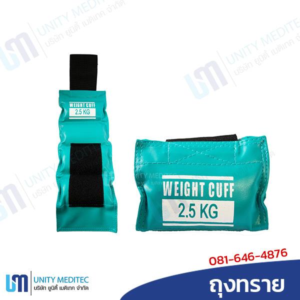 weight-cuff_me_b04