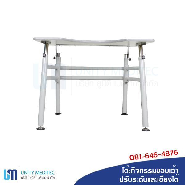 โต๊ะกิจกรรมขอบเว้าปรับระดับและเอียงได้-(TREATMENT-TABLE)-04