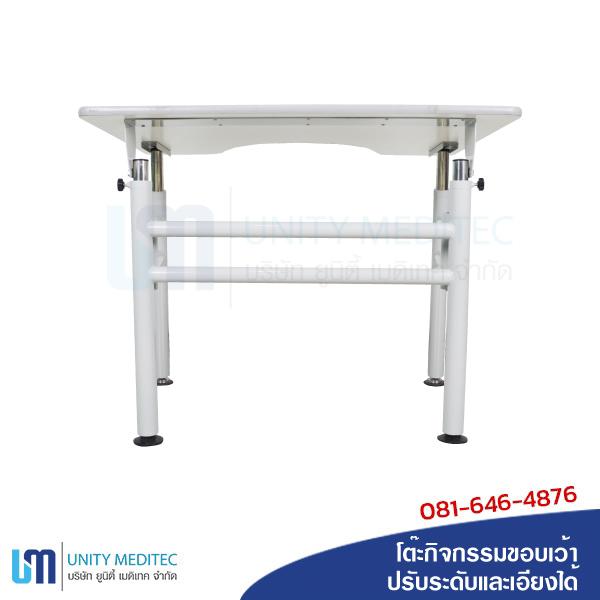 โต๊ะกิจกรรมขอบเว้าปรับระดับและเอียงได้-(TREATMENT-TABLE)-05