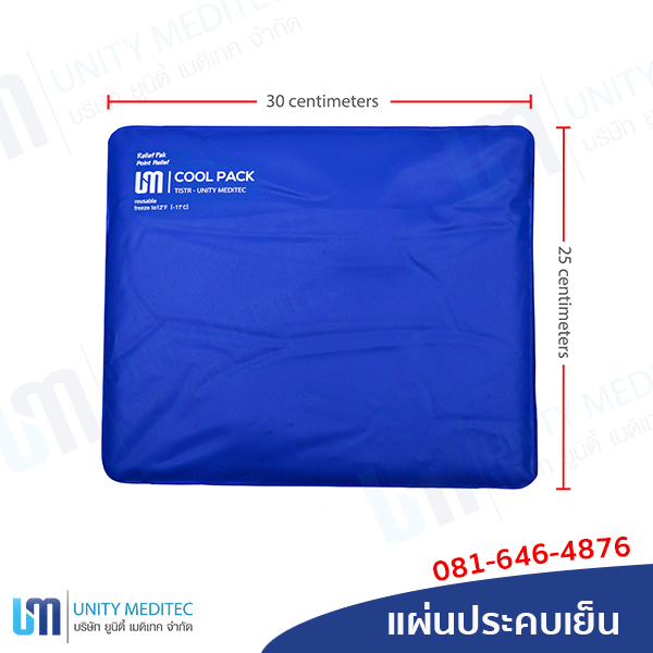 cool-pack-item02