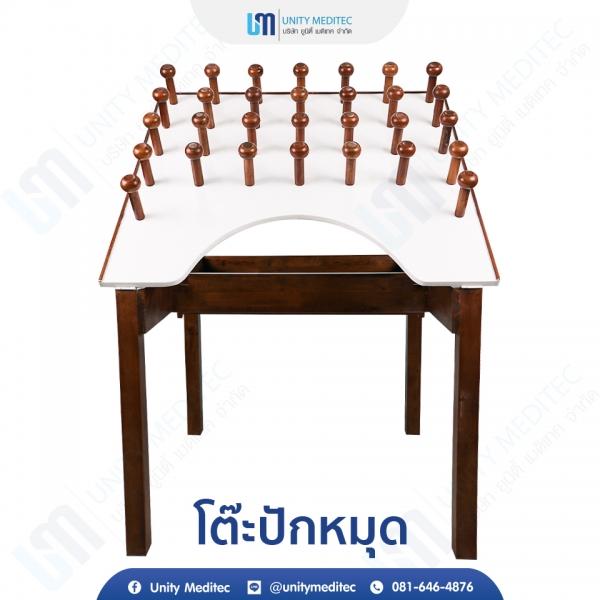 โต๊ะปักหมุด_01 copy
