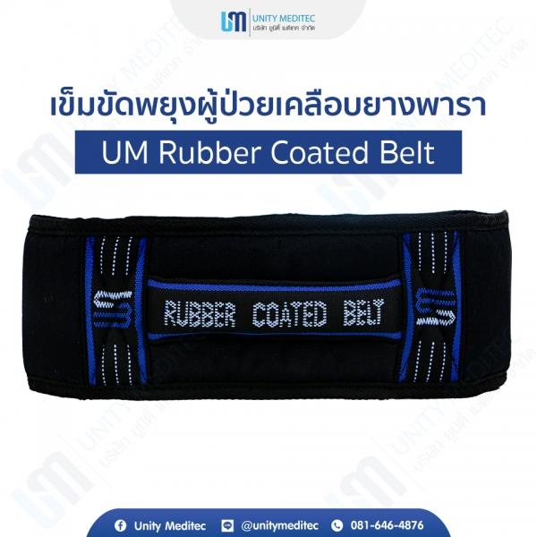 UM Rubber_01